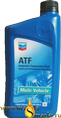 Chevron ATF Multi Vehicle   946мл